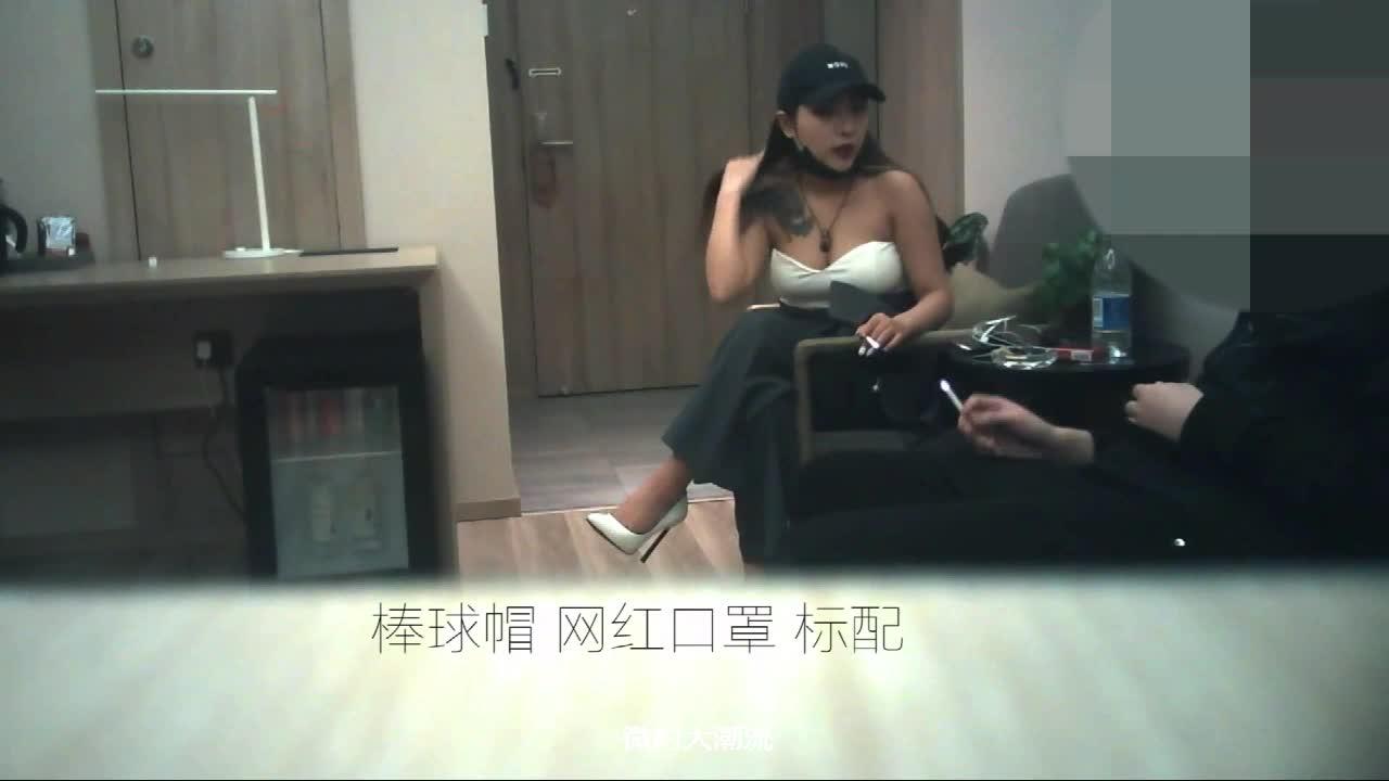 【中文字幕】打赏很多礼物终于把女神级36F魔鬼身材网红美女主播约到酒店